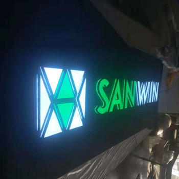 Factory Direct Supplier signage material led signs sign board custom