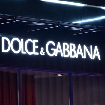 Italian Luxury Fashion House Advertising FrontLit Led Channel Halo Lettering Sign