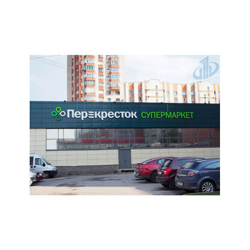 Large External 3d logo letters with CE certificate