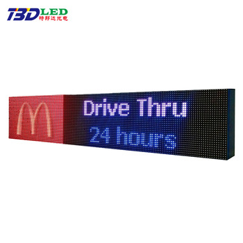 New RGB full color WIFI LED Sign programmable Scrolling Message Display Panel