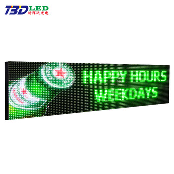 High brightness outdoor use waterproof  led moving message display sign