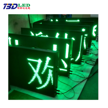 2020 NEW Factory wholesale price moving display wifi control sign led for display