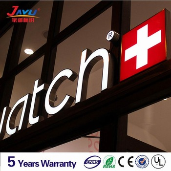 Company name brand logo sign fronlit 3d led sign with ul listed