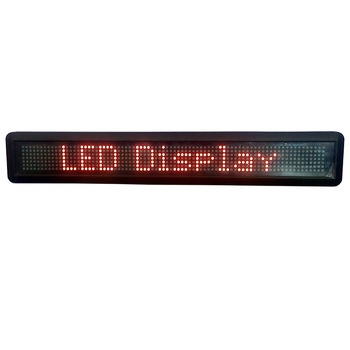 Hong hao P7.62  LED Moving Message Signs