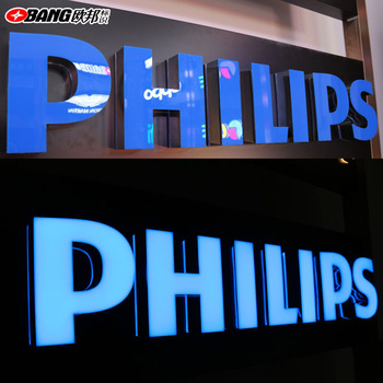 High brightness low power consumption led signage illuminated letters