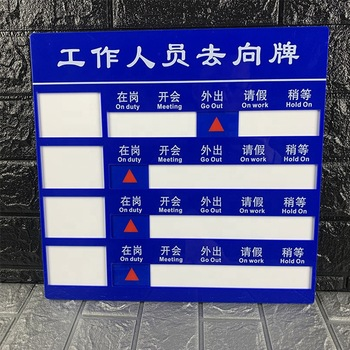 Spot customization company, government staff office staff on-the-job and post-post status signs