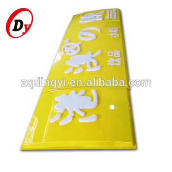 custom made advertising display equipment outdoor led signage board led store signs