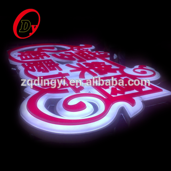 customized store shop restaurant illuminated led signage led glow sign boards